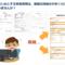 INVOICEやP/Lなど、複雑な貿易書類も簡単に設定!‐AIスキャンロボ活用例